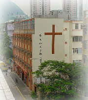 黃大仙天主教小學 Wong Tai Sin Catholic Primary School
