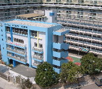 嘉諾撒小學 Canossa Primary School