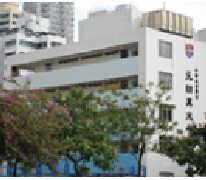 中華基督教會元朗真光小學 C.C.C. Chun Kwong Primary School