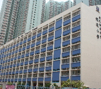 金巴崙長老會耀道小學 C.P.C. Yao Dao Primary School