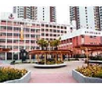 東華三院李東海小學 T.W.G.Hs. Leo Tung-hai LEE Primary School