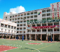 香港普通話研習社科技創意小學 Xianggang Putonghua Yanxishe Pri. Sch. of Science and Creativity