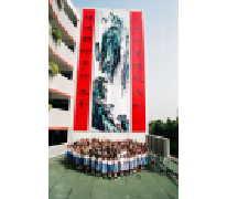 博愛醫院歷屆總理聯誼會梁省德學校 A.D. & F.D. P.O.H. Ltd. Leung Sing Tak School