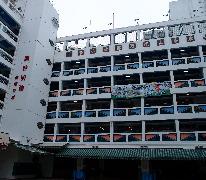 東華三院羅裕積小學 T.W.G.Hs. Lo Yu Chik Primary School