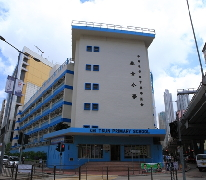 中華基督教會基全小學 C.C.C. Kei Tsun Primary School