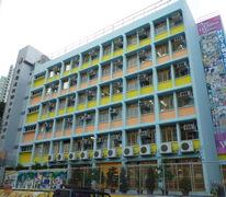香港道教聯合會雲泉學校 Hong Kong Taoist Association Wun Tsuen School