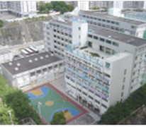 藍田循道衛理小學 Lam Tin Methodist Primary School