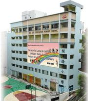 閩僑小學 Man Kiu Association Primary School