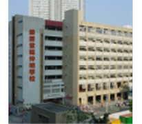 樂善堂楊仲明學校 Lok Sin Tong Yeung Chung Ming Primary School