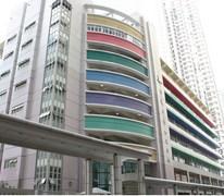 福建中學附屬學校 Fukien Secondary School Affiliated School