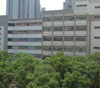 青衣商會小學 Tsing Yi Trade Association Primary School
