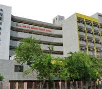 地利亞(閩僑)英文小學 Delia (Man Kiu) English Primary School