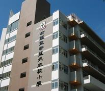石籬聖若望天主教小學 Shek Lei St. John's Catholic Primary School