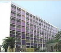 博愛醫院陳國威小學 Pok Oi Hospital Chan Kwok Wai Primary School