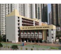 佛教志蓮小學 Chi Lin Buddhist Primary School