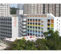香海正覺蓮社佛教黃藻森學校 HHCKLA Buddhist Wong Cho Sum School