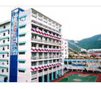 港澳信義會小學 Hong Kong and Macau Lutheran Church Primary School