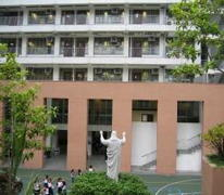 嘉諾撒聖心學校私立部 Sacred Heart Canossian School, Private Section