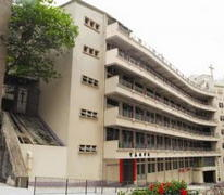 聖嘉祿學校 St Charles School