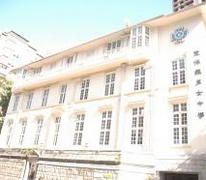 聖保羅男女中學附屬小學 St. Paul's Co-educational College Primary School