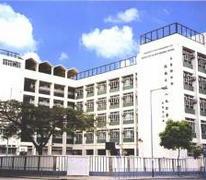 啟基學校(港島) Chan's Creative School (H.K. Island)