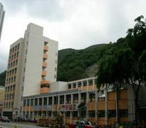 北角官立小學 North Point Government Primary School