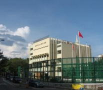 北角官立小學(雲景道) North Point Government Primary School (Cloudview Road)