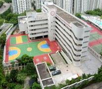 滬江小學 Shanghai Alumni Primary School