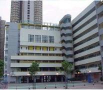 愛秩序灣官立小學 Aldrich Bay Government Primary School