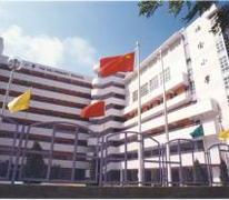 培僑小學 Pui Kiu Primary School