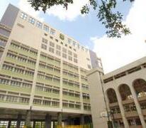 筲箕灣崇真學校 Shaukiwan Tsung Tsin School