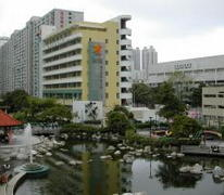 港大同學會小學 HKUGA Primary School
