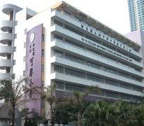 嗇色園主辦可譽中學暨可譽小學 Ho Yu College and Primary School (Sponsored by Sik Sik Yuen)