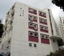番禺會所華仁小學 Pun U Association Wah Yan Primary School
