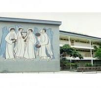 嘉諾撒聖方濟各學校 St. Francis' Canossian School