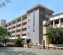 官立嘉道理爵士小學 Sir Ellis Kadoorie (Sookunpo) Primary School
