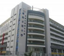 香海正覺蓮社佛教正慧小學 HHCKLA Buddhist Wisdom Primary School