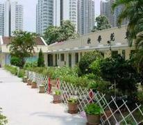 東莞學校 Tung Koon School