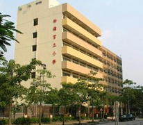 粉嶺官立小學 Fanling Government Primary School