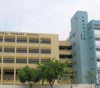 沙頭角中心小學 Sha Tau Kok Central Primary School