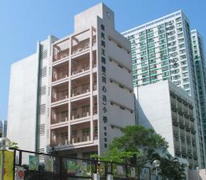 保良局王賜豪 (田心谷) 小學 Po Leung Kuk Dr. Jimmy Wong Chi-ho (Tin Sum Valley) Primary School
