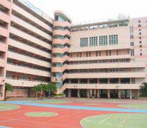馬鞍山循道衛理小學 Ma On Shan Methodist Primary School