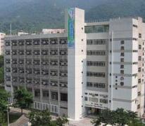 保良局莊啟程小學 Po Leung Kuk Chong Kee Ting Primary School