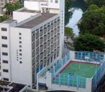 保良局田家炳小學 Po Leung Kuk Tin Ka Ping Primary School