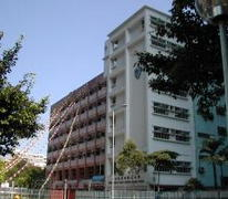天主教聖母聖心小學 Sacred Heart of Mary Catholic Primary School