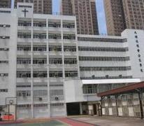 大埔浸信會公立學校 Tai Po Baptist Public School