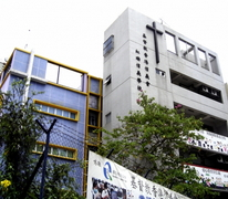 基督教香港信義會紅磡信義學校 ELCHK Hung Hom Lutheran Primary School