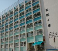 聖匠小學 Holy Carpenter Primary School