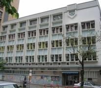 九龍婦女福利會李炳紀念學校 Kowloon Women's Welfare Club Li Ping Memorial School