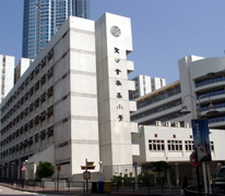 聖公會奉基小學 S.K.H. Fung Kei Primary School